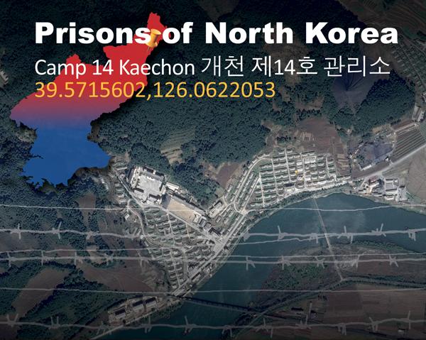 Imagen del Campo 14 en humanrights.gov, del Departamento de Estado de los EEUU
