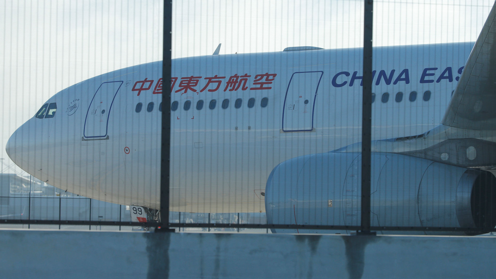 La turbina dañada del avión de China Eastern (Reuters)