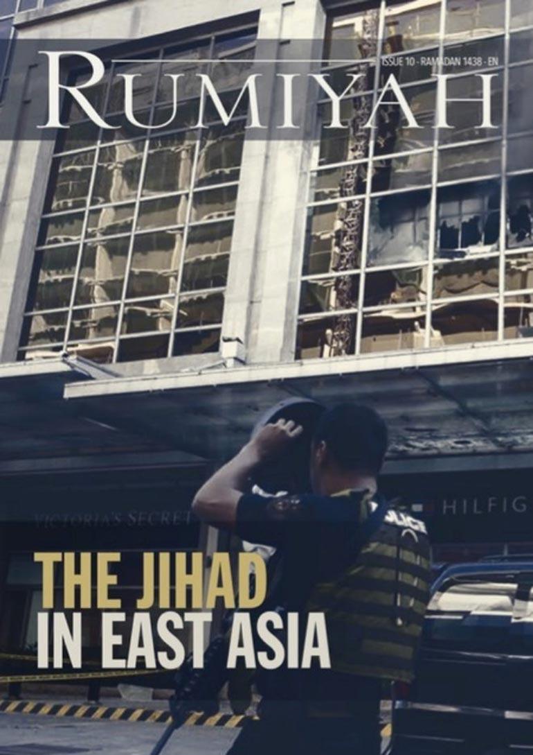 """La portada de la revista Rumiyah dedicada a """"La yihad en el este de Asia"""""""