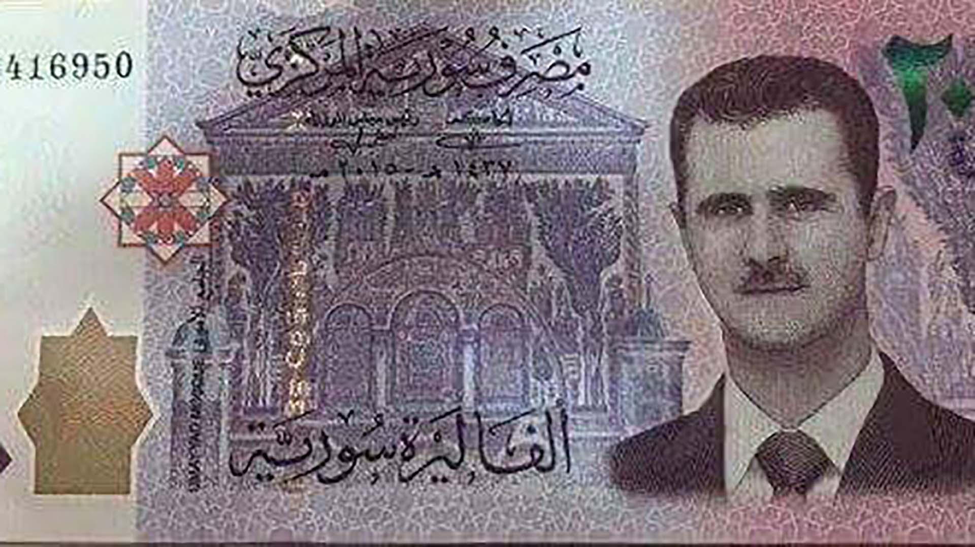 La imagen de Al Assad estará en el billete de 2.000 libras (@MhdAGhanem)