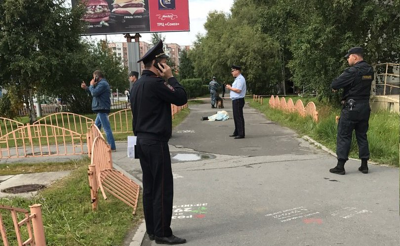 El atacante fue abatido por la Policía