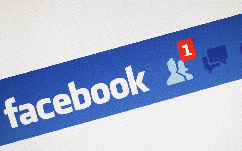 Confirmar o enviar una solicitud de amistad en Facebook podría tener consecuencias inesperadas