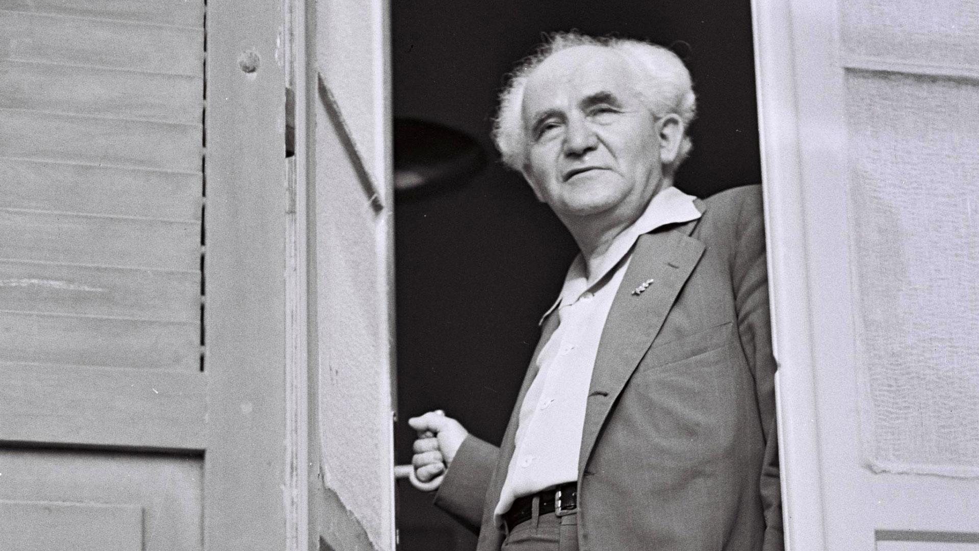 David Ben Gurion (Getty)