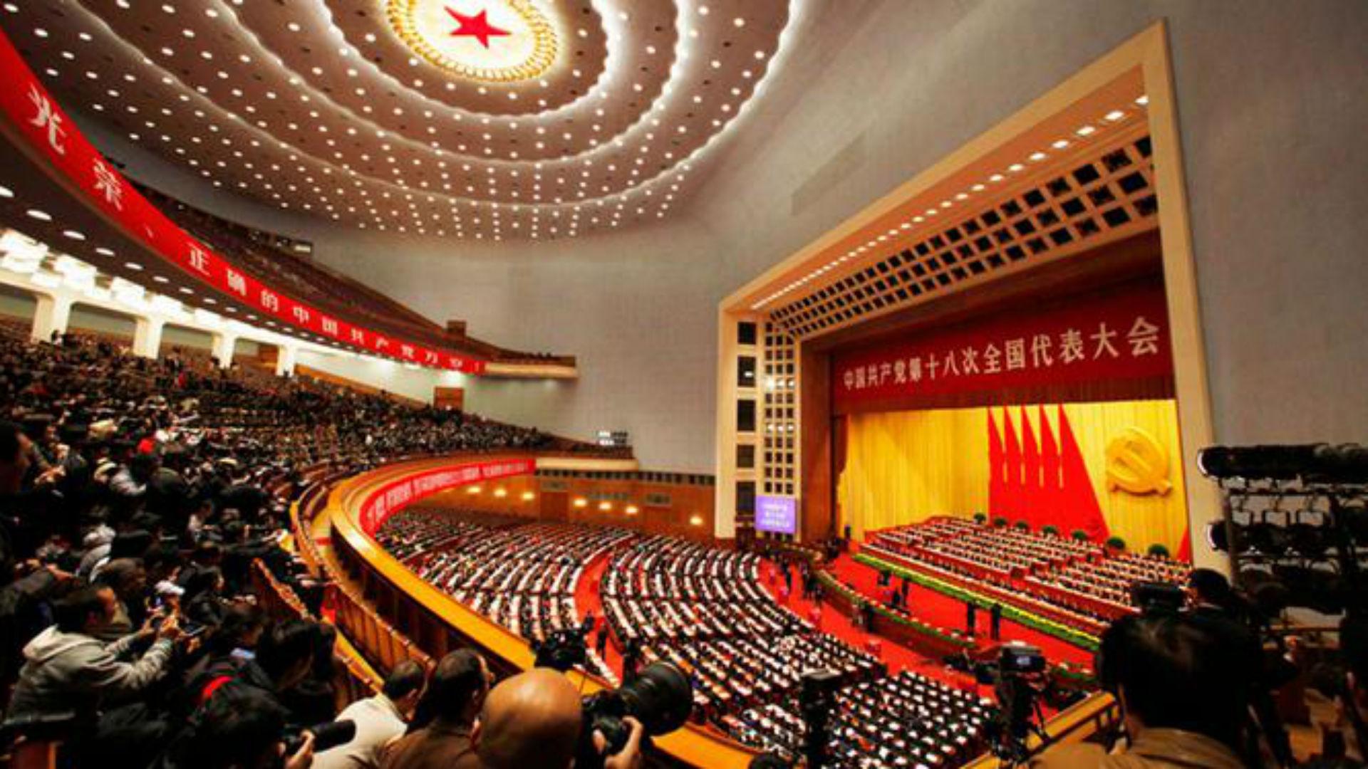 El XVIII Congreso del Partido Comunista de China (Reuters/archivo)