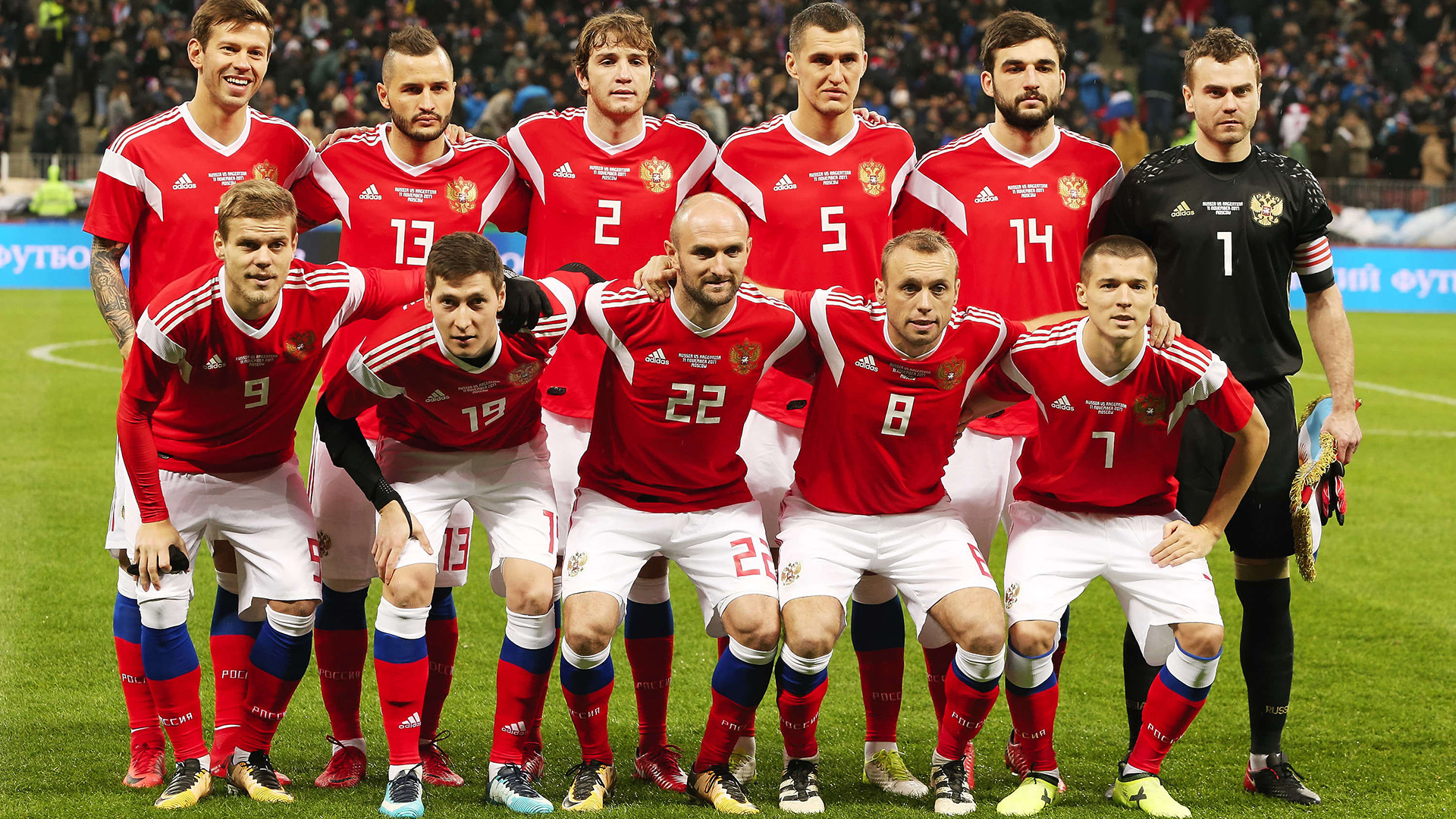 Con un promedio de edad de 27 años, el valor de Rusia es de 162,51 millones de dólares