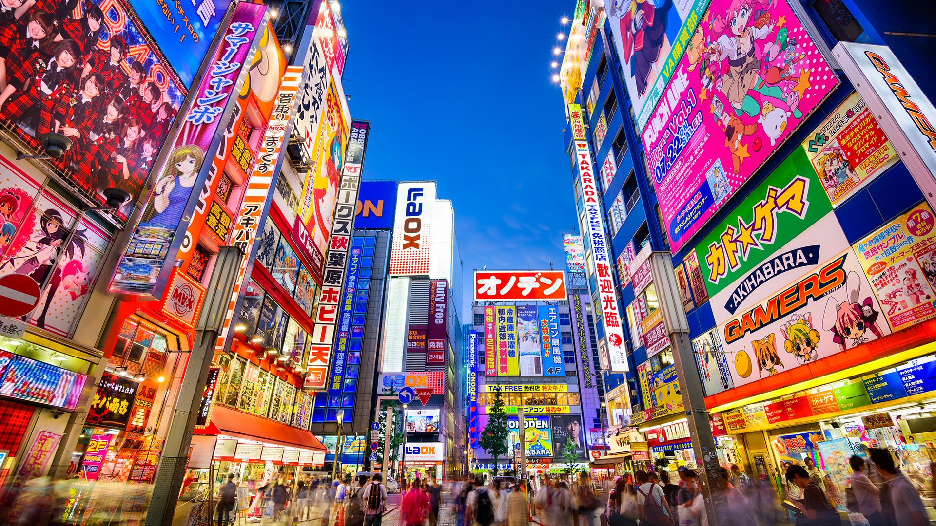 Tokio, un destino vibrante que se viene con todo durante el 2018 (Getty Images)