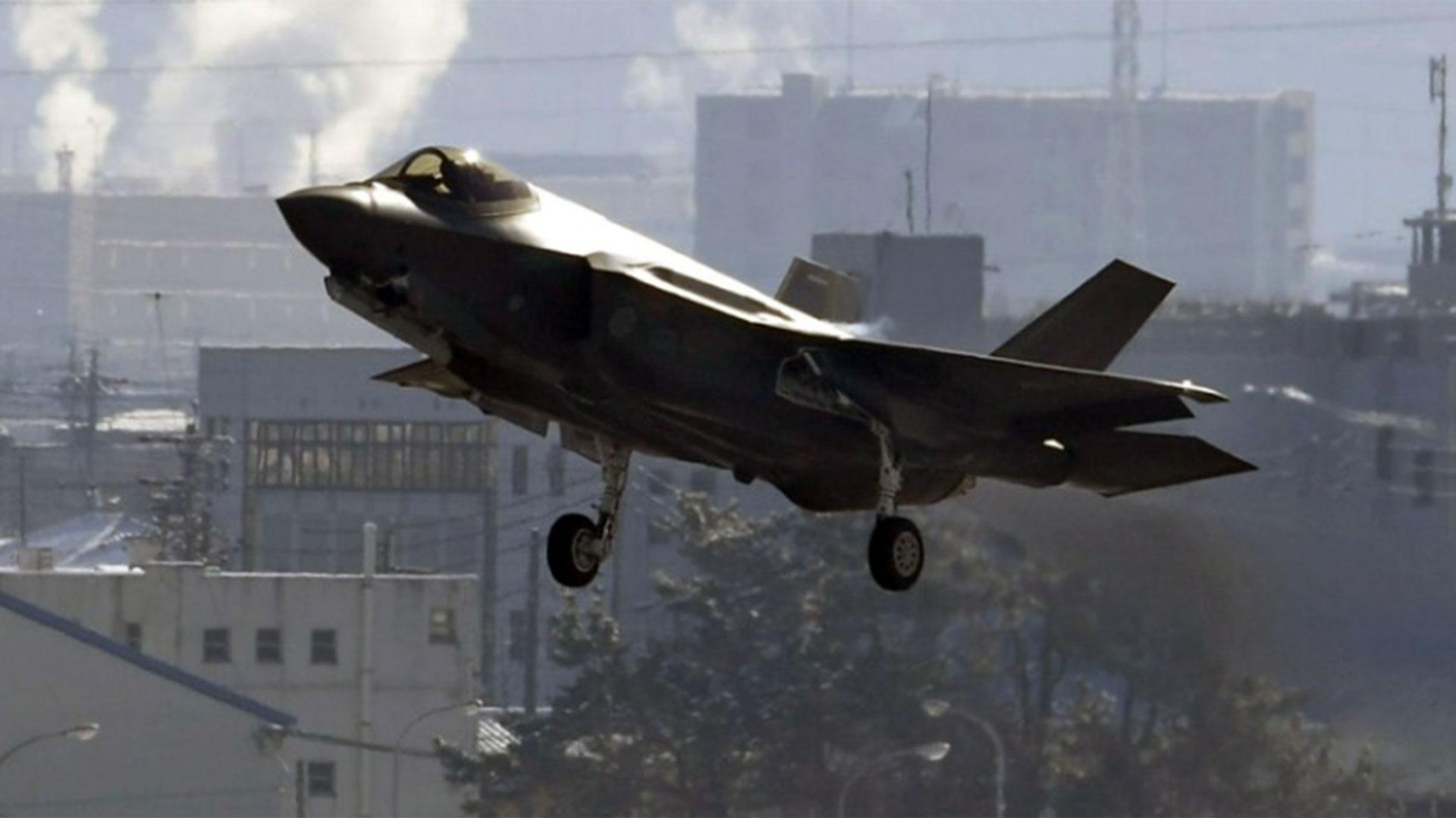 El cazabombardero F-35A