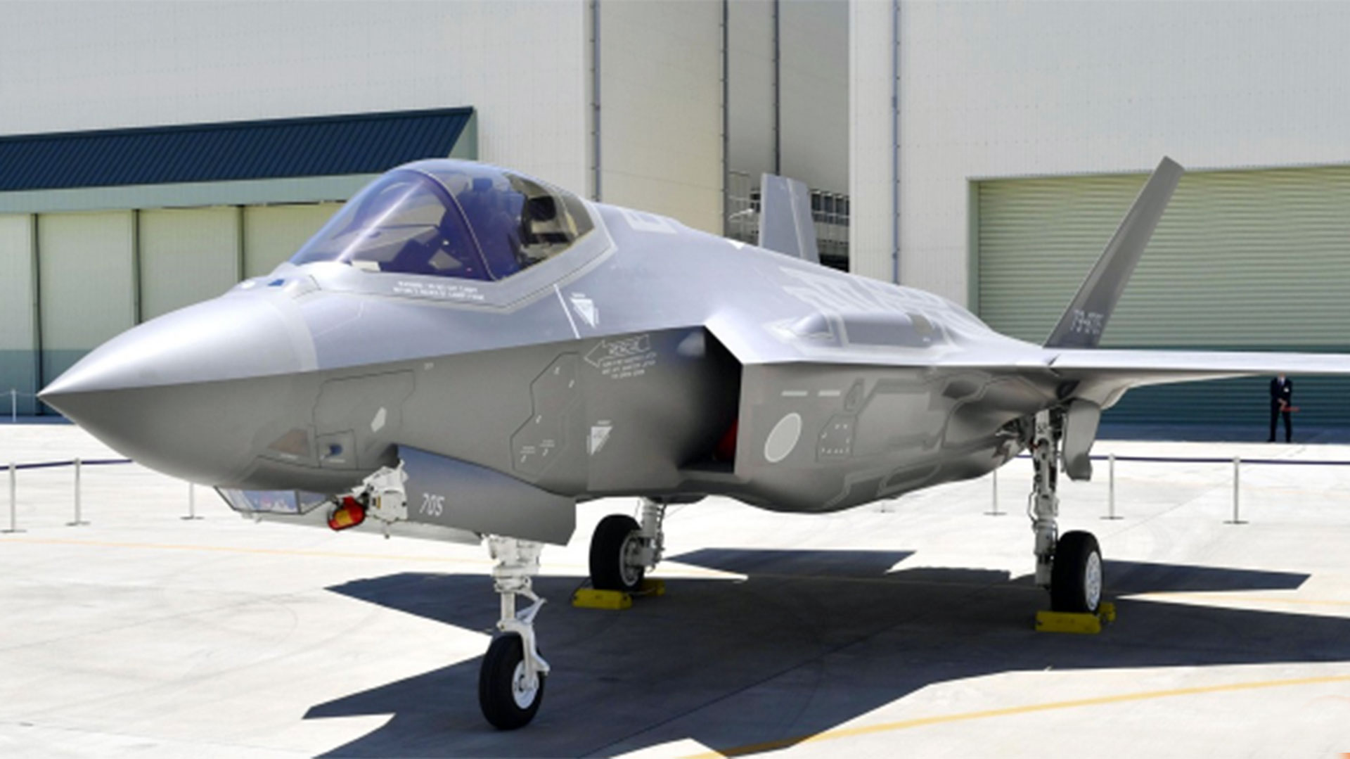 Avión F-35A
