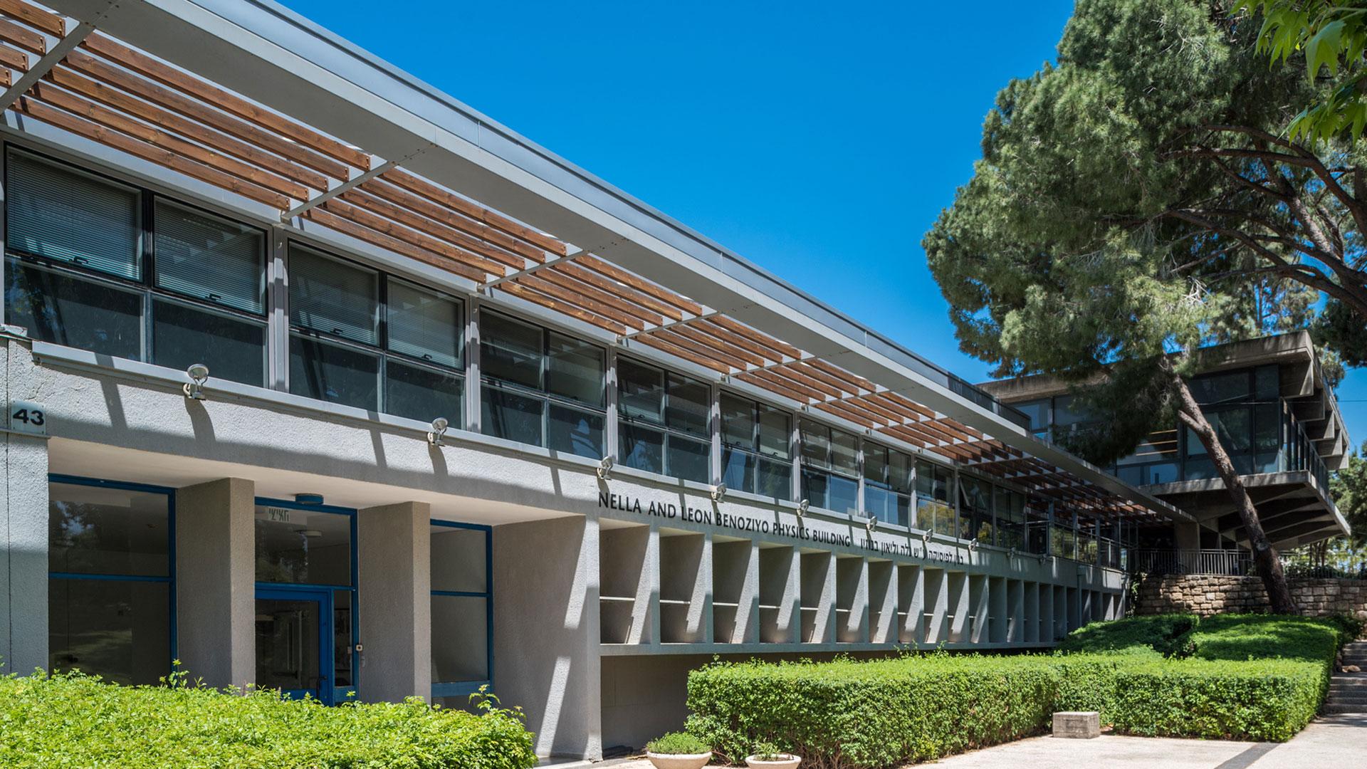 El Instituto Weizmann, en Rehovot, Israel.