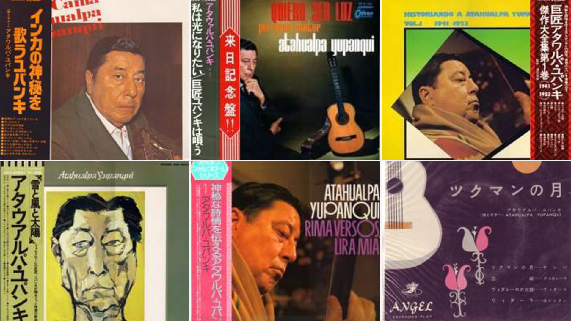 Discos de Atahualpa Yupanqui editados en Japón