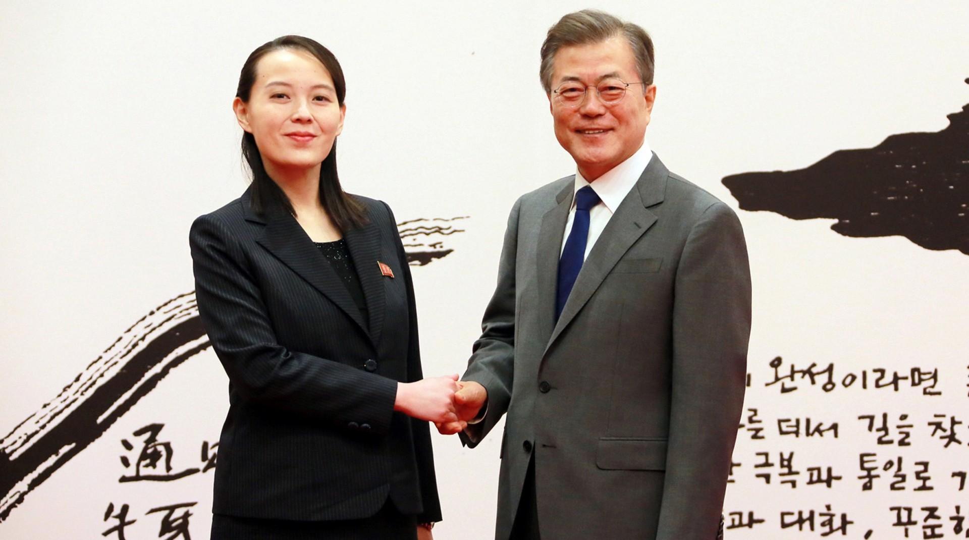Moon Jae-in recibió recientemente a Kim Yo-jong, hermana de Kim Jong-un