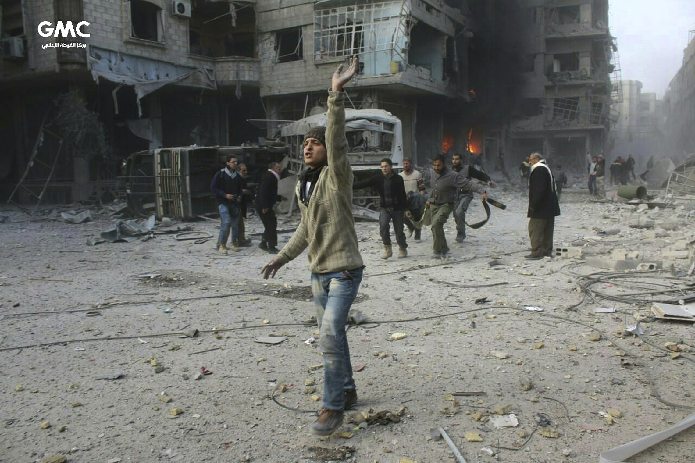 (Ghouta Media Center via AP)