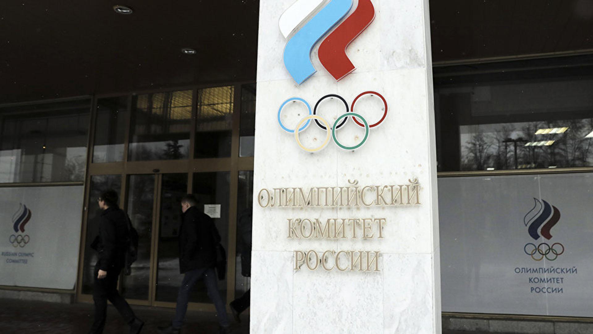 El Comité Olímpico de Rusia volvió a ser admitido por el COI tras la sanción por dopaje (AP)