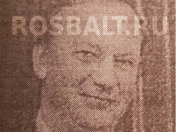 """La cara del """"señor K"""" según el sitio ruso Rosbalt."""