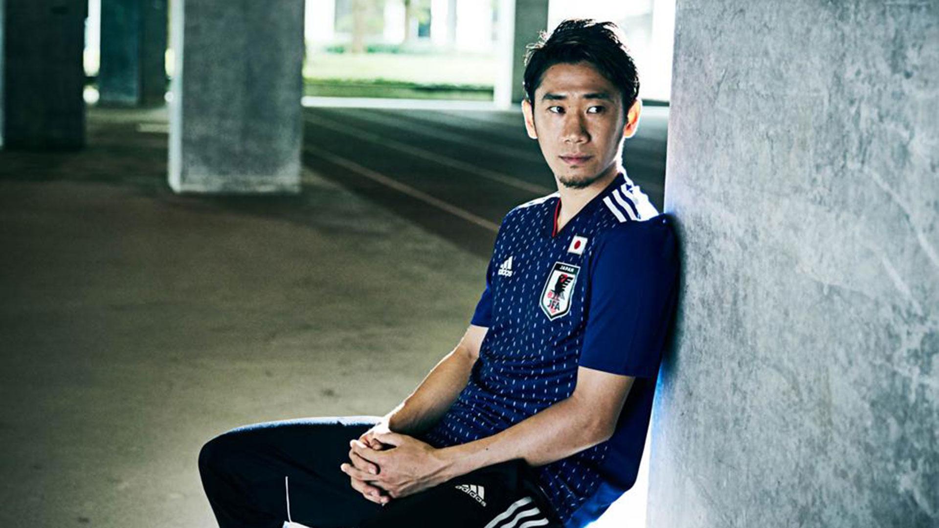 Camisetas mundial rusia 2018 - Japon