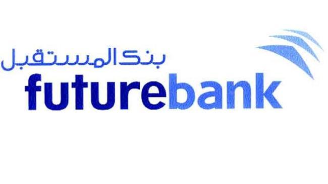 El logo del Future Bank, que dejó de operar en 2015