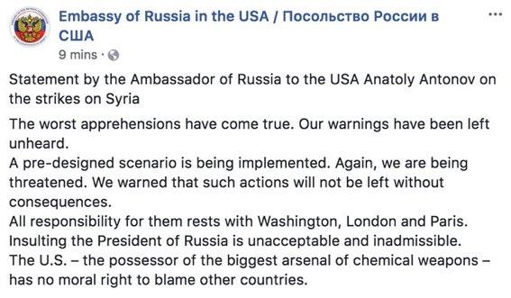 El comunicado de la embajada de Rusia en Washington firmado por Anatoly Antonov