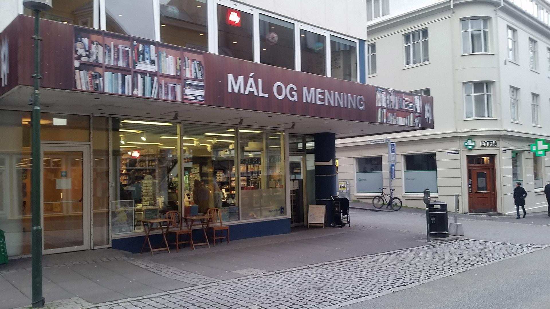 La librería principal, que tiene tres pisos