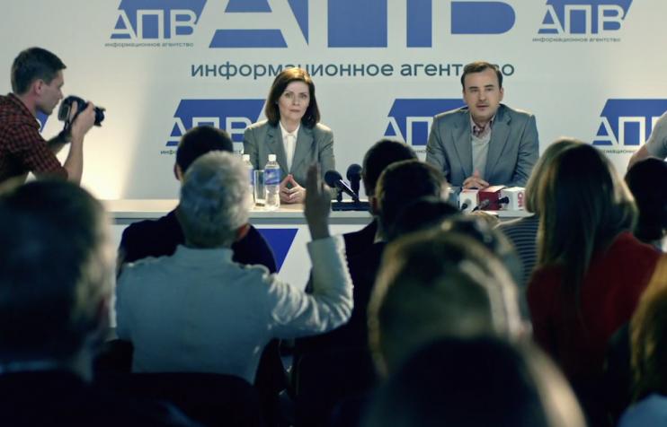 La primera temporada de Sleepers se puede ver en YouTube, en ruso. (Art Pictures Vision/Pervyi Kanal)