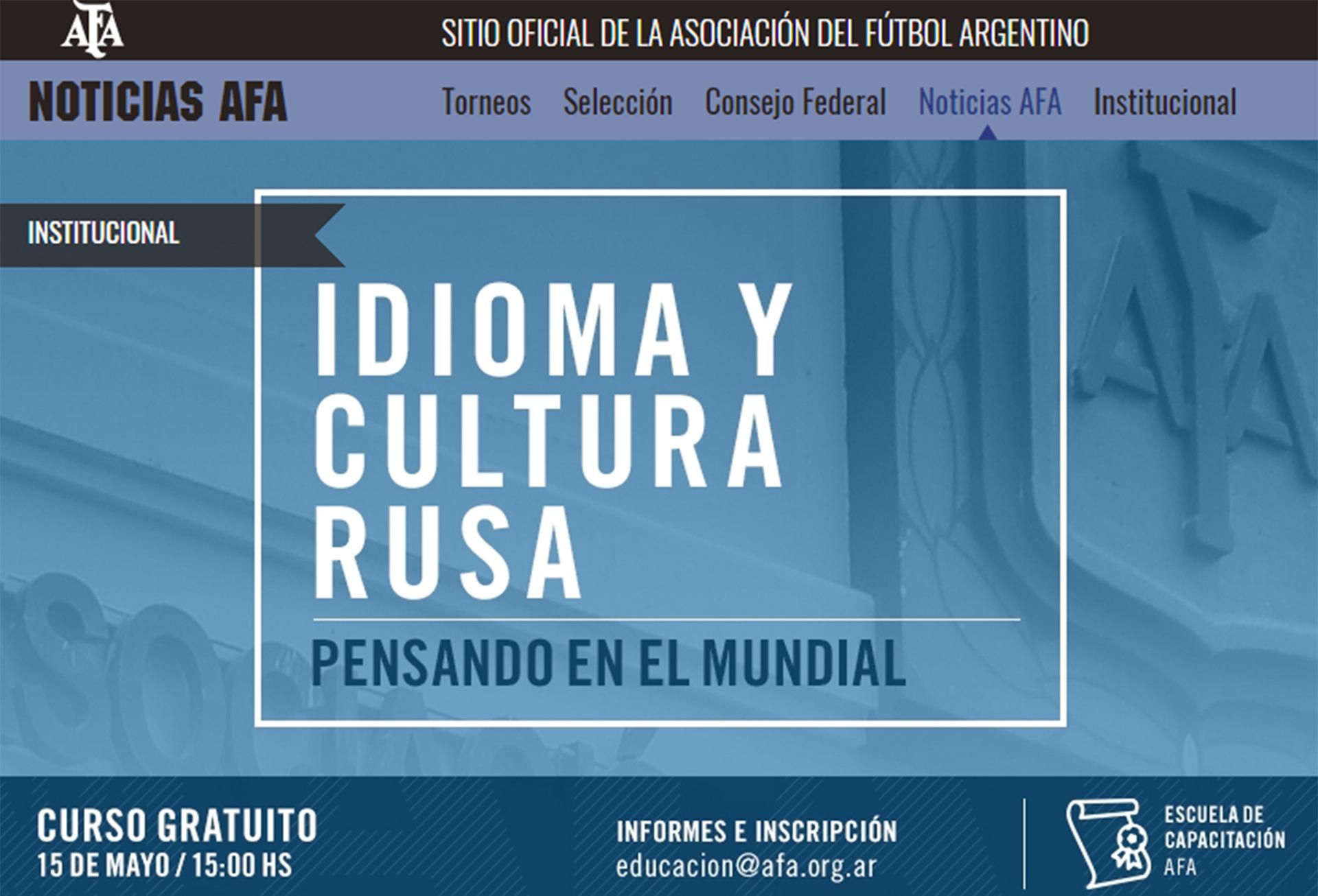 La invitación al curso, en el sitio web de la AFA