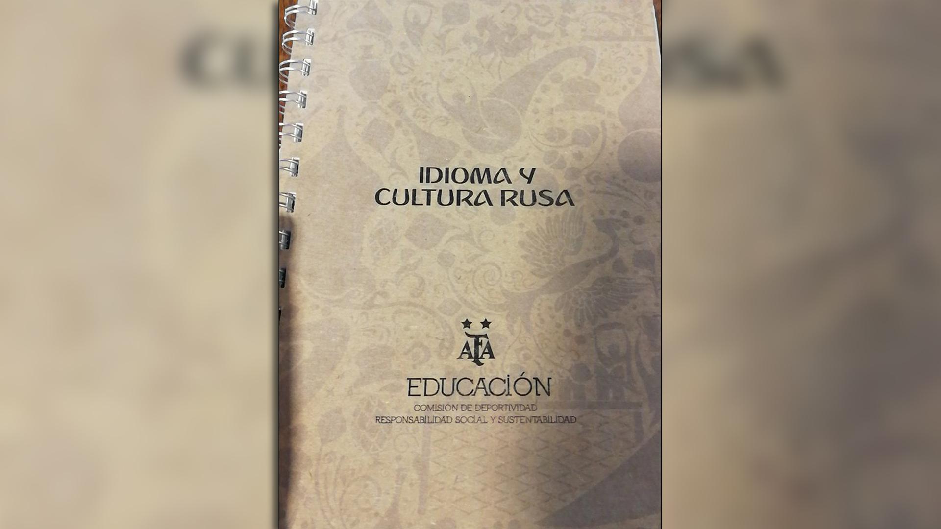 La portada del manual distribuido por la AFA, al que luego le cercenaron las páginas de la polémica