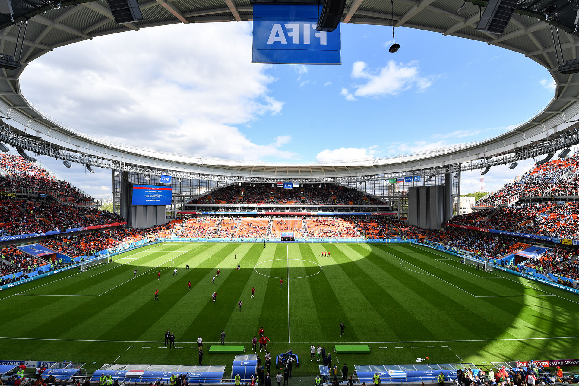 Una vista general del Ekaterinburg Arena de Rusia, en el que se enfrenta Uruguay y Egipto