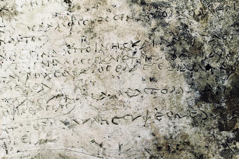 El hallazgo ha sido destacado por su aporte a nivel arqueológico, epigráfico, literario e histórico