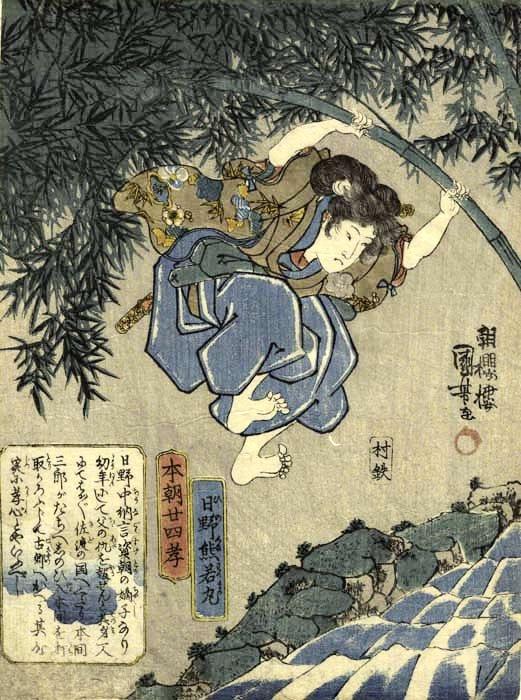 Kumawakamaru s'escapa dels seus perseguidors a través de balanceig del bambú en una fossa.[61] Gravat en fusta sobre paper. Kuniyoshi, 1842-1843.