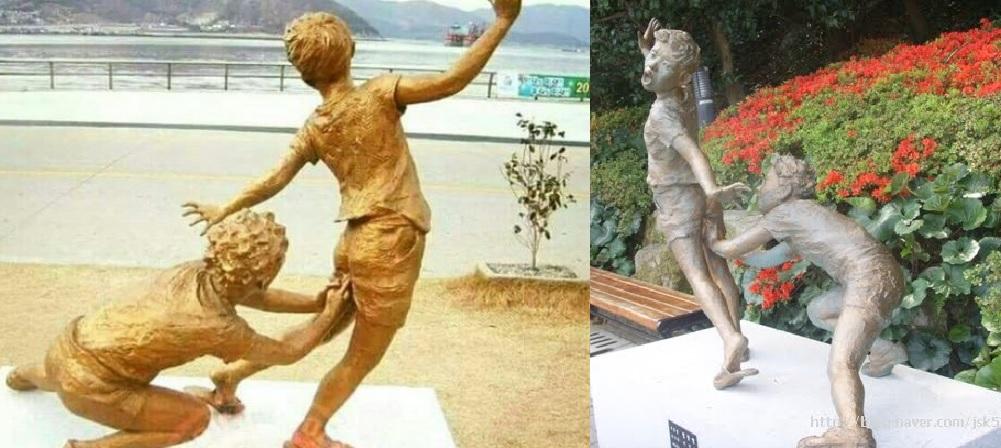 """Una estatua en Corea del Sur muestra la extraña broma del """"kancho"""""""