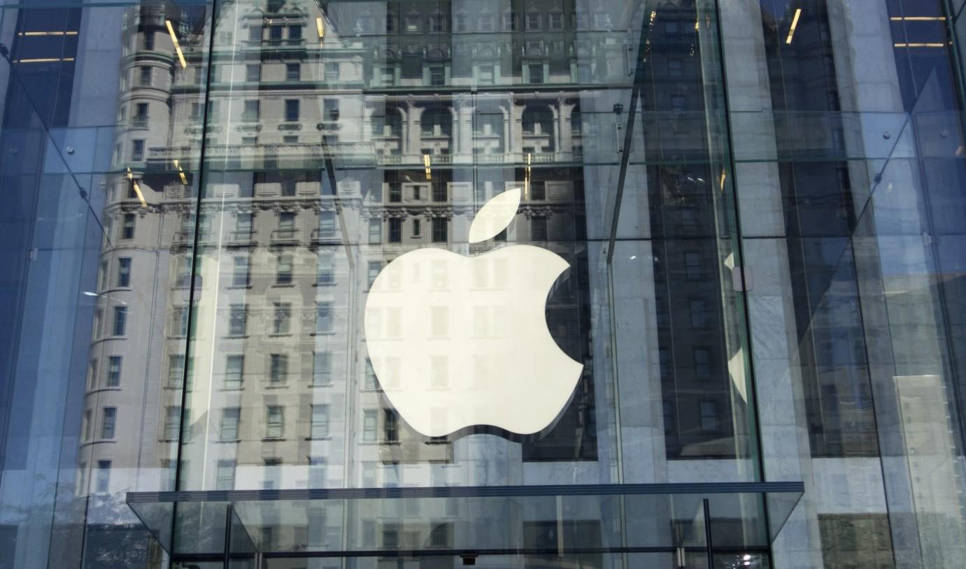 Apple sufrió un hackeo en uno de sus principales servidores