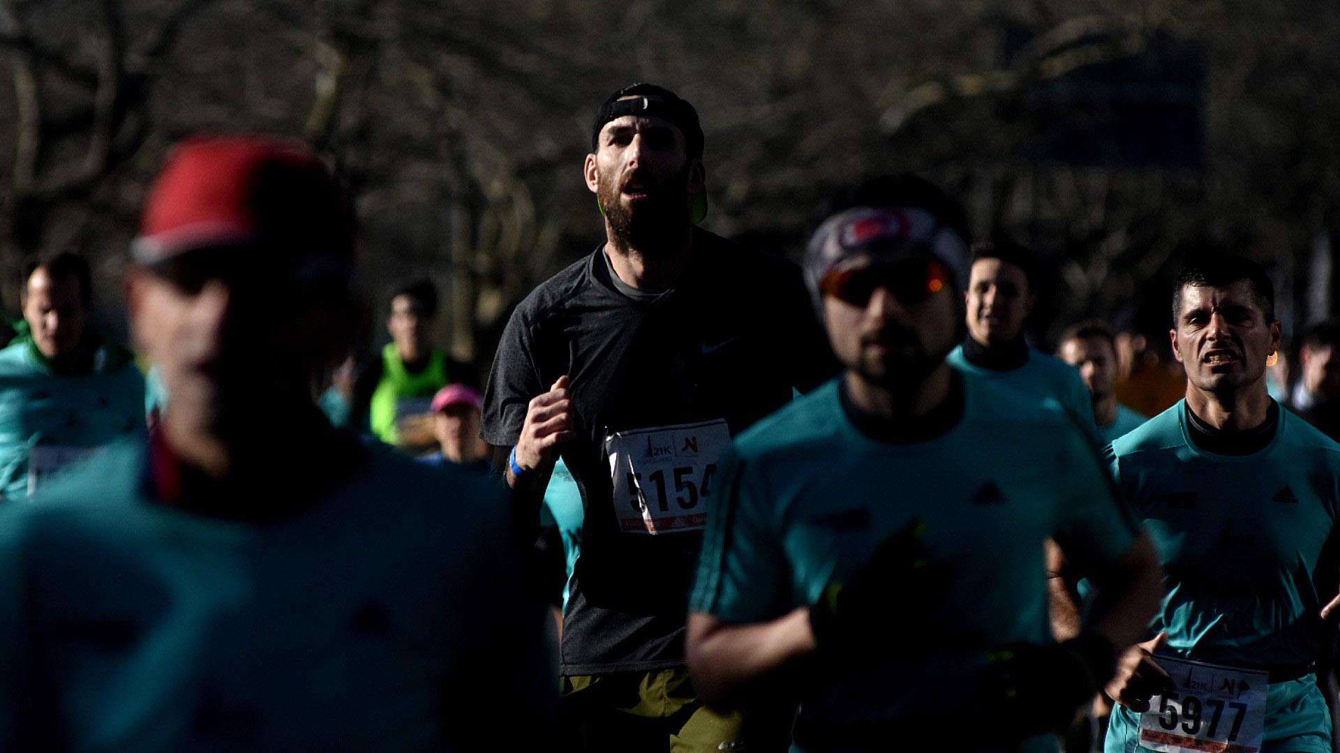 Amigos y familiares pudieron seguir a los corredores por la aplicación móvil de la carrera. Así, a través de un seguimiento en vivo, saben exactamente dónde están y están al tanto de su progreso