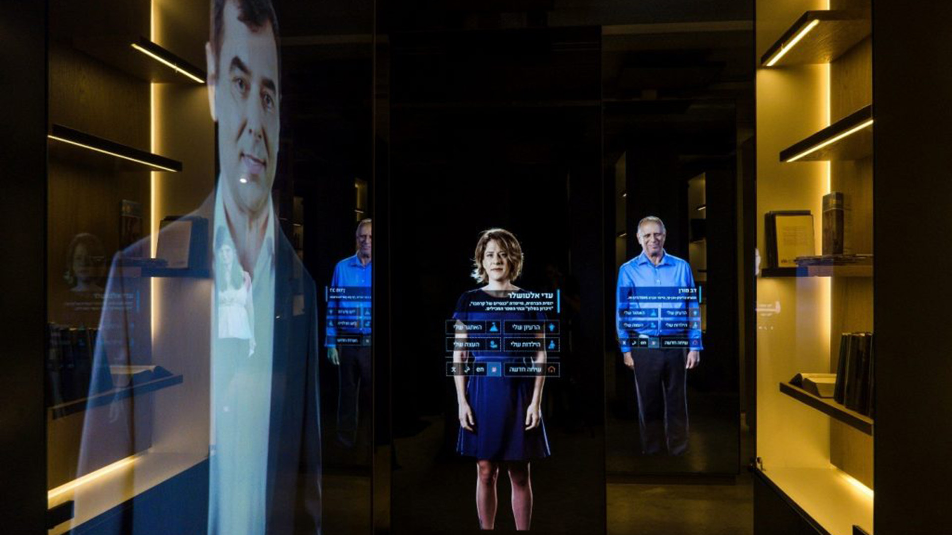 Un holograma de Shimon Peres se dirigió al público presente en la inauguración del Centro Peres para la Paz y la Innovación (Centro Peres)