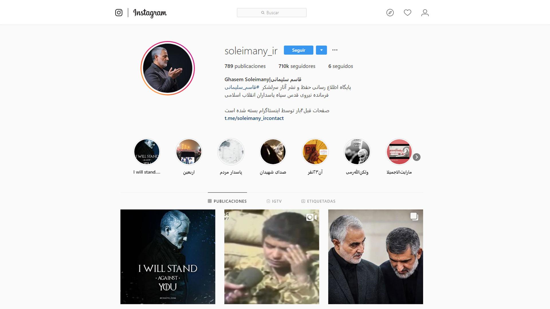 La cuenta de Instagram en la que fue publicada la respuesta de Irán