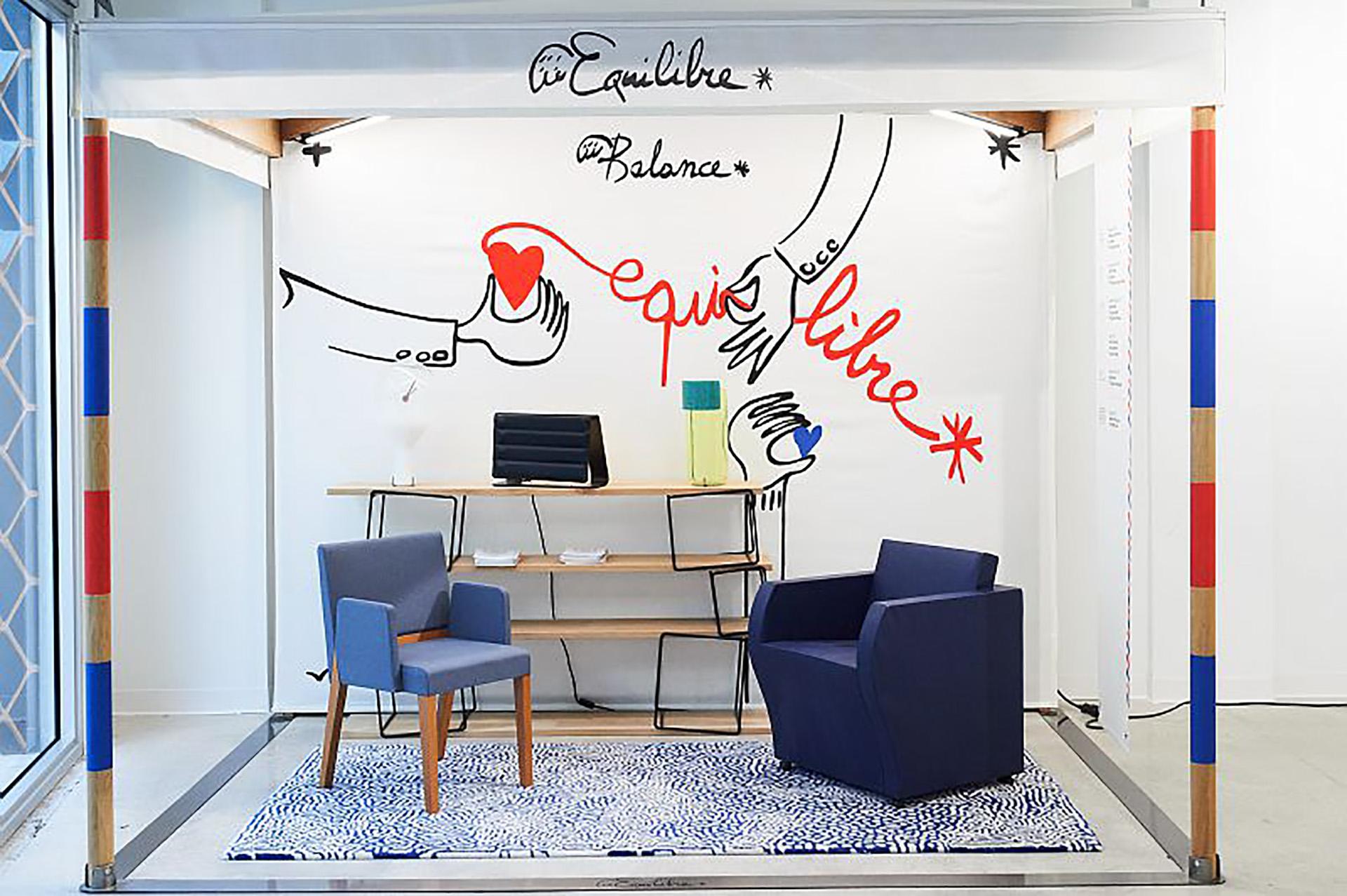 """""""Diseño francés. Equilibrio y Balance"""" en el Museo de Arte Decorativo"""