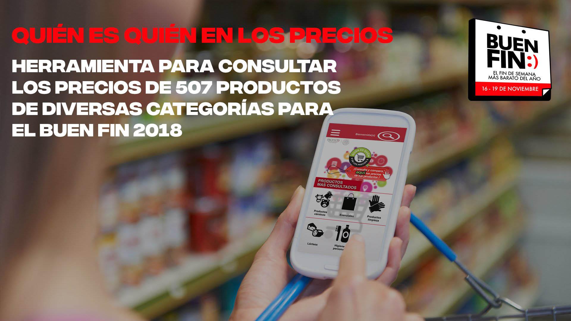 La app permite comparar precios de productos por establecimiento (Foto: @ElBuenFin)