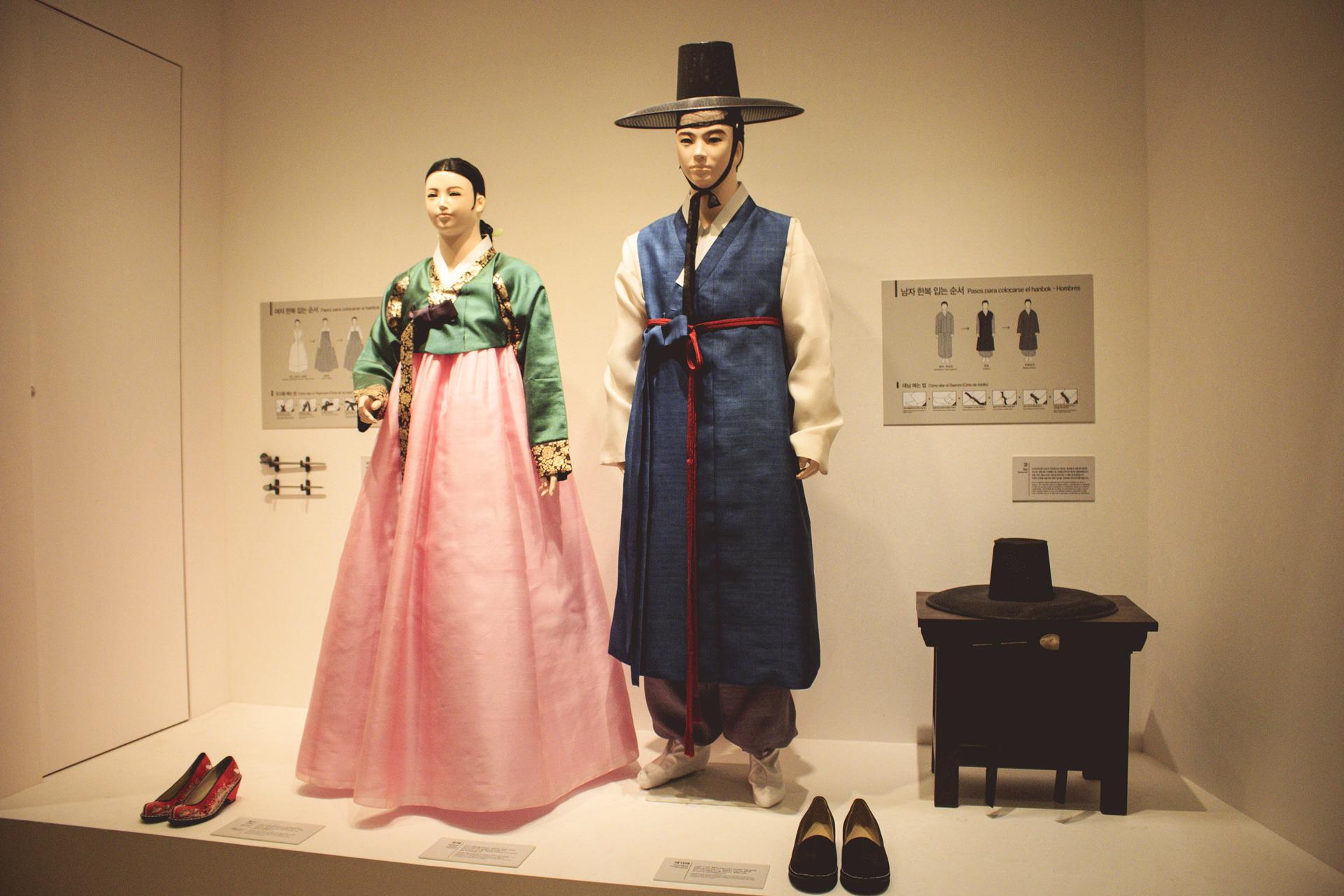 Centro Cultural Coreano