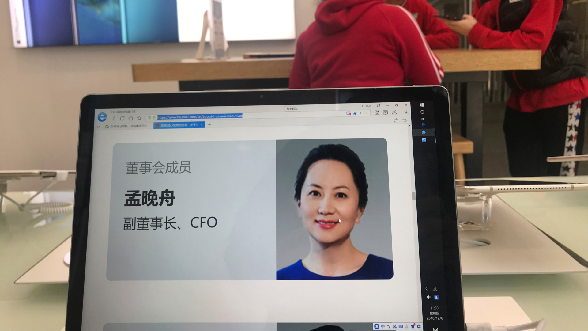 Imagen del perfil de la directora financiera de Huawei, Meng Wanzhou, visto en una computadora de la marca en una de sus tiendas en Beijing, China, el 6 de diciembre de 2018. Las autoridades canadienses detuvieron a Meng el 5 de diciembre de 2018 para su posible extradición a Estados Unidos. (AP Foto/Ng Han Guan)
