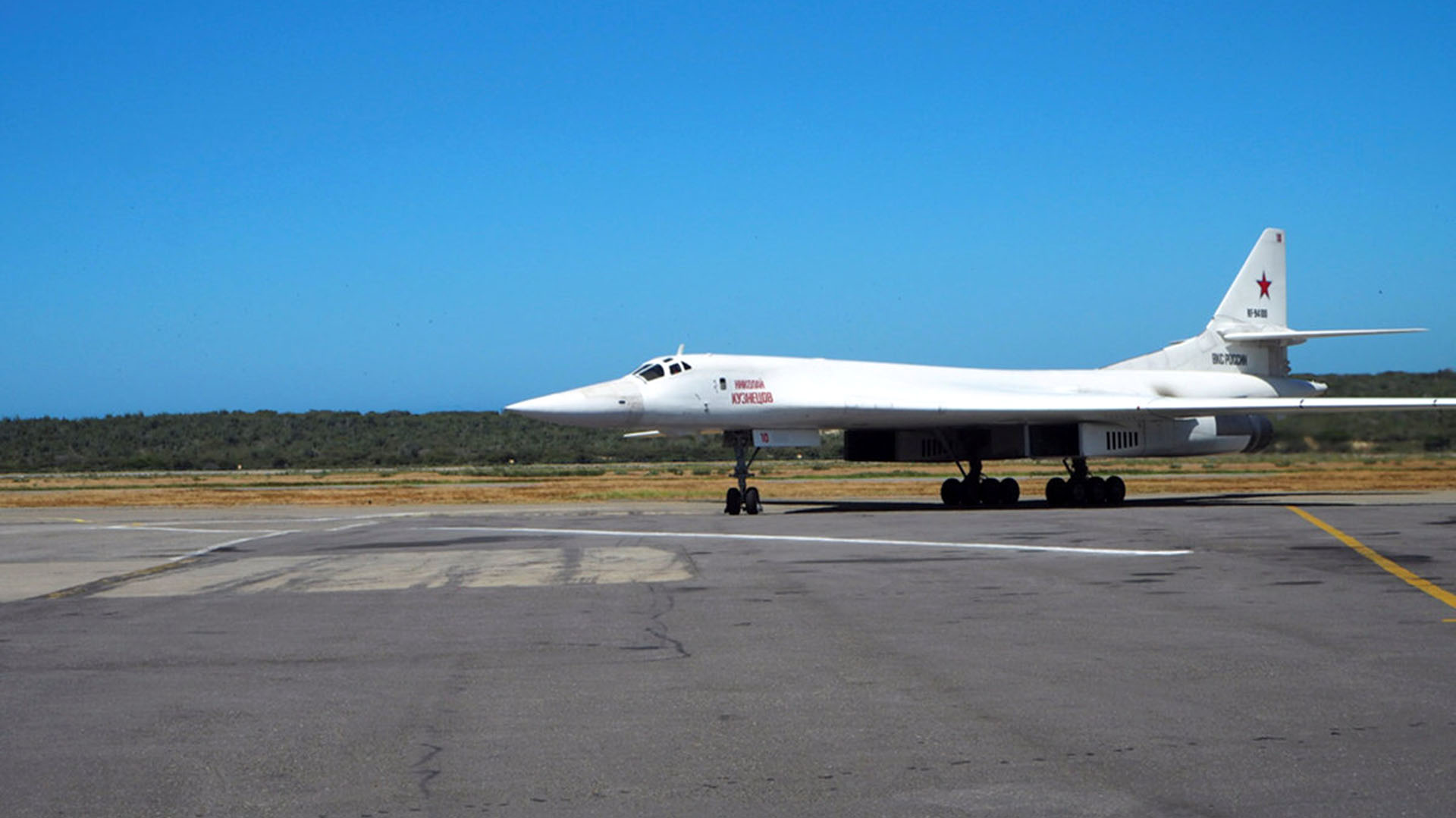Lo Tu-160 sobrevolaron durante 10 horas el Mar Caribe
