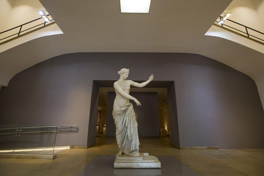 1. Afrodita muestras para ver antes de que termine el año