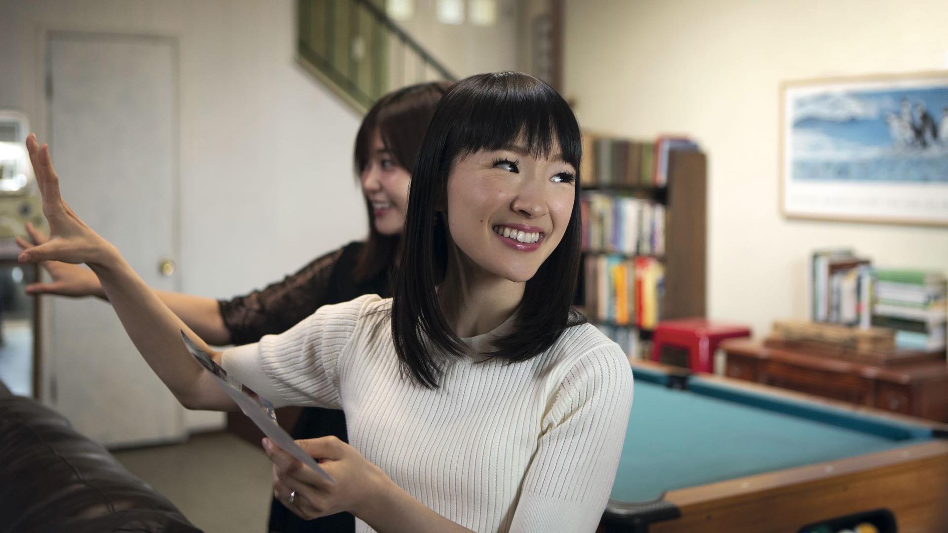 Japonesa Boom KondoLa En Orden Gurú Transformó El Que Se Marie Del Nn0m8w