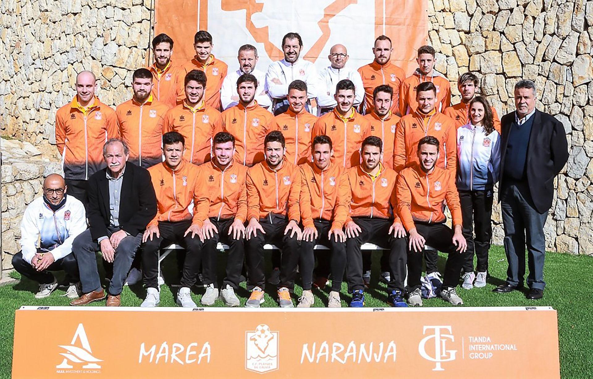 El CF Platges de Calvià, de la Tercera División de Baleares, planea cobrar un porcentaje del traspaso de Emiliano Sala