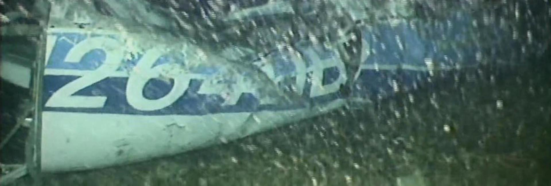 La aeronave no será rescatada de las profundidades (Foto: AAIB)