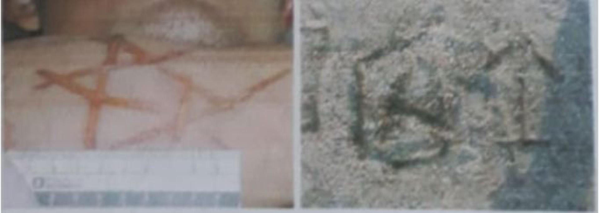 Estas son algunas de las marcas encontradas en los cuerpos de las víctimas, que representarían rituales satánicos.