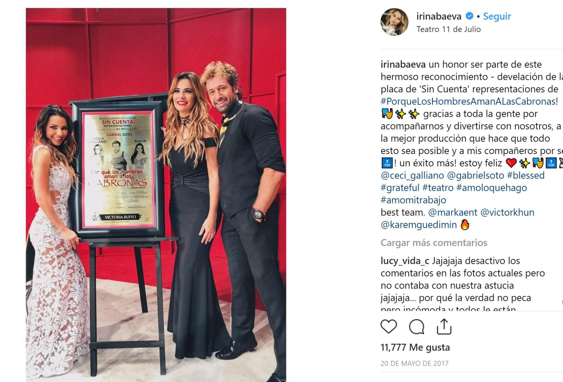 Geraldine dijo que el 20 de mayo de 2017 supo que había algo entre Irina y Soto, pues acudió al teatro a apoyar a su esposo y Baeva se portó hostil con ella (Instagram)