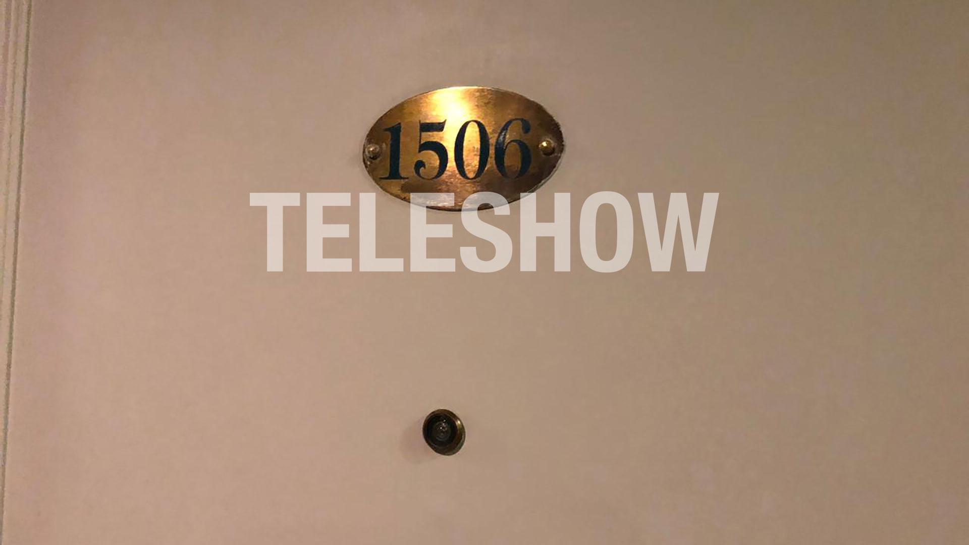 Luis Miguel se aloja en la habitación 1506 de un exclusivo hotel de Córdoba