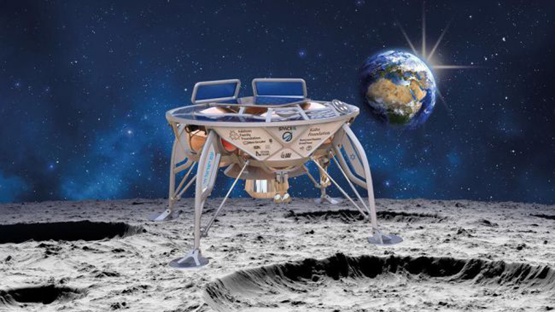 Una imagen que no pudo ser, la de Beresheet en la Luna