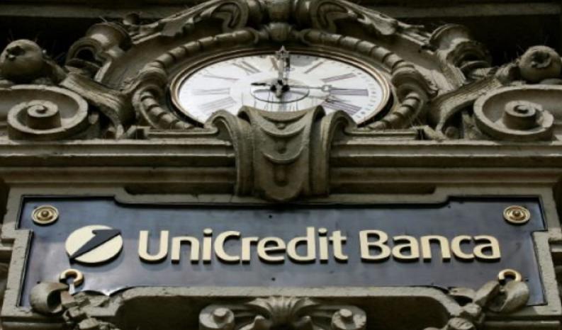 El banco italiano UniCredit va a pagar mil trescientos millones de dólares estadounidenses a USA para eludir un juicio por violar las sanciones estadounidenses (Foto: AFP)