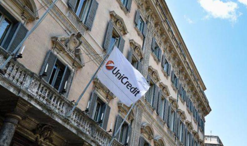 3 filiales de UniCredit -en Alemania, Austria y también Italia- estaban implicadas en estas acciones judiciales (Foto: AFP)