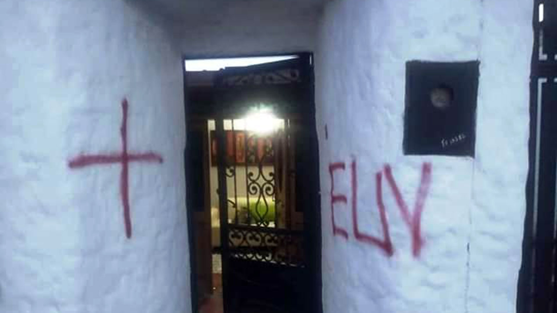 La guerrilla del ELN tiene fuerte presencia en Venezuela
