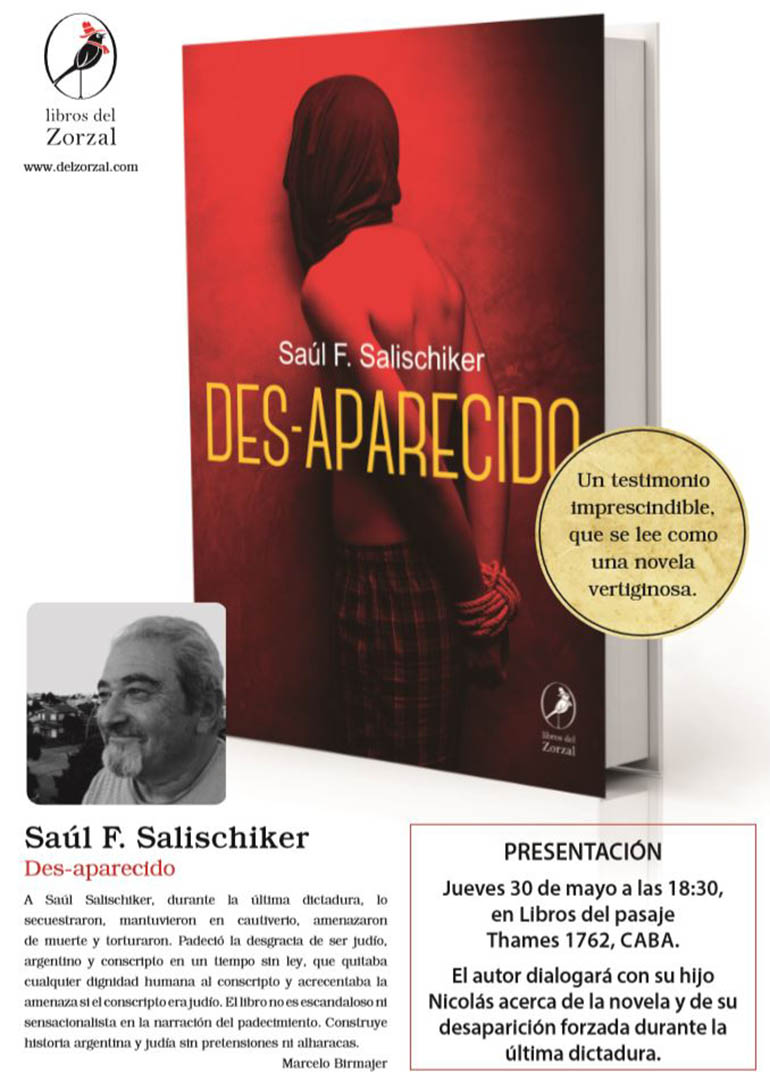 El libro será presentado el 30 de mayo